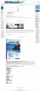 News Page 10