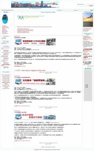 News Page 3